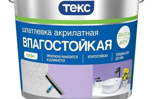 Шпатлевка для ванной комнаты под покраску